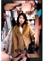 (540swn10)[SWN-010] 新 若妻の匂い VOL.10 ダウンロード