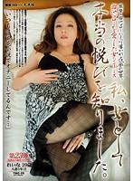 (540tmg00029)[TMG-029] 溜池ゴローを愛した女シリーズ 私、女として本当の悦びを知りました。美熟女シリーズ 第23弾 ダウンロード