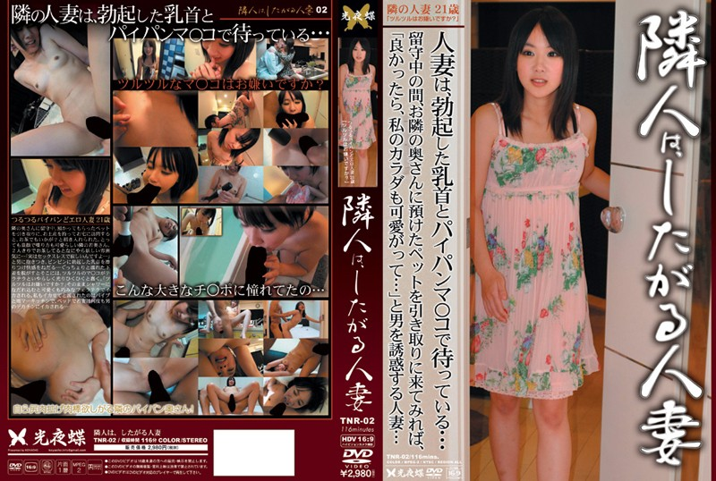 ベッドにて、童顔の花嫁のバイブ無料熟女動画像。隣人はしたがる人妻 02
