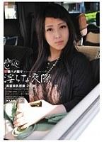 (540wks00009)[WKS-009] 若妻ハメ撮り、淫らな交際 09 ダウンロード