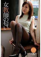「女教師の匂い 加納綾子」のパッケージ画像