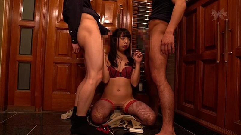 ねぇアナタ、私ね、酷いコトされないとイケないカラダになりました。 咲坂花恋画像5