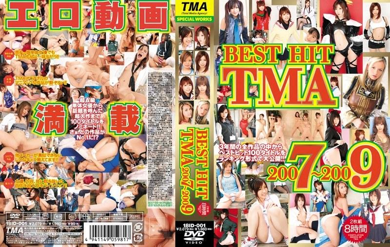 BEST HIT TMA 2007~2009 BOX