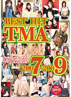 BEST HIT TMA 2007〜2009 BOX