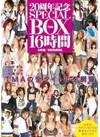 TMA 20周年記念 SPECIAL BOX 16時間