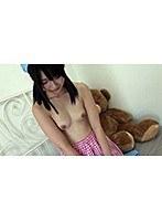 卒業間近なロ●系美少女!おゆうぎ服で着飾って、イタズラ三昧!まいっちんぐぅ〜 ダウンロード