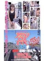 (55ad35)[AD-035] アクションビデオDX 35 ダウンロード