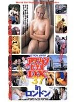アクションビデオDX 37 ダウンロード