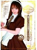 高級メイド手コキサロン ダウンロード