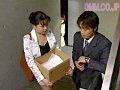 美しき秘書たちの羞恥 サンプル画像 No.2