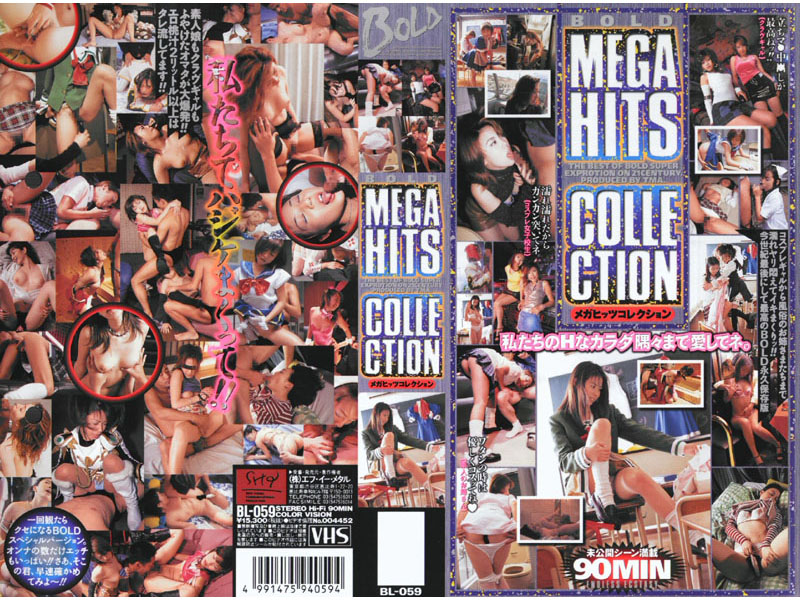 MEGA HITS COLLECTION