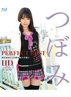 つぼみ PERFECT BEST HD ダウンロード