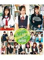 (55hitma00127)[HITMA-127] 女子校生 HYPER BEST HD 8時間 ダウンロード
