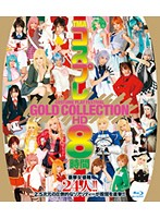 TMA コスプレ GOLD COLLECTION HD 8時間