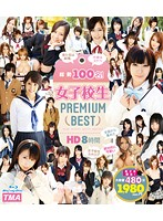 (55hitma00246)[HITMA-246] 総勢100名!女子校生 PREMIUM BEST 8時間 ダウンロード