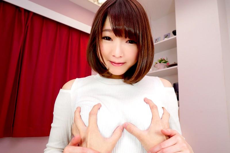 【VR】ラッキースケベ~兄貴の嫁と友達の姉~