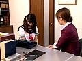 DIGITAL REMOSAIC 痴漢バス女子校生 大空あすか 8