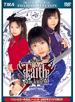 DIGITAL REMOSAIC Faith/stay knight