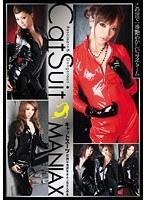 Cat Suit MANIAX ダウンロード