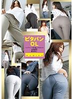 ピタパンOL MANIAX ダウンロード