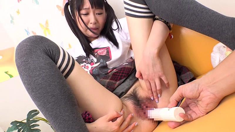 ツインテール貧乳ニーハイ美少女に中出し 画像20枚