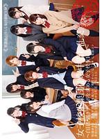 (55t2800452)[T-2800452] 女子校生集団催眠中出し乱交 ダウンロード