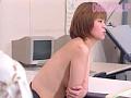 (55id9057)[ID-9057] 全裸社員 宝来みゆき ダウンロード 10