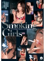(55tmaf002)[TMAF-002] Smoking Girls ダウンロード