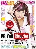 【VR】ブイアールYouChuber サザナミアヤ ダウンロード