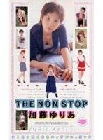 (55id11014)[ID-11014] NON STOP 加藤ゆりあ ダウンロード