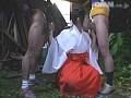 巫女物語 姫咲しゅり 11