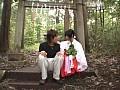 巫女物語 姫咲しゅり 18