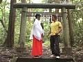 巫女物語 姫咲しゅり 19