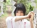 巫女物語 姫咲しゅり 8