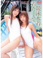 (55twd188)[TWD-188] 競泳水着を着たままで ダウンロード