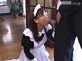 メイド姉妹 恋野恋 江口美貴 サンプル画像2