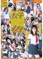 (55twd279)[TWD-279] 女子校生 COMPLETE BEST 4時間 ダウンロード