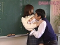 おしおき女子校生 海野ひかり