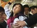 痴漢バス女子校生 小倉杏 9