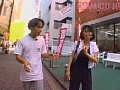 (55za001)[ZA-001] 続アクションビデオ1 AV調査編 ダウンロード 29