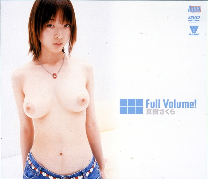 Full Volume!真樹さくら 無料画像