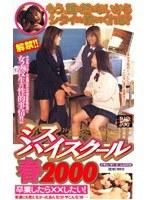 (56bb1044)[BB-1044] ミス ハイスクール 春2000 ダウンロード