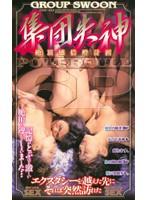 (56chl143)[CHL-143] 集団失神 ダウンロード