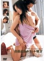 (56ink026)[INK-026] 出張高級ホテトル嬢 2 ダウンロード