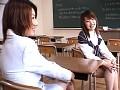 憧れの女教師たち 4 サンプル画像 No.1