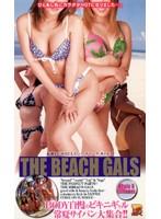 THE BEACH GALS ザ ビーチ ギャルズ ダウンロード