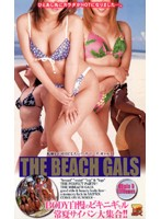 (56pdx053)[PDX-053] THE BEACH GALS ザ ビーチ ギャルズ ダウンロード