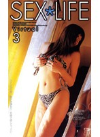 (56pdx088)[PDX-088] SEX*LIFE virtual 3 ダウンロード