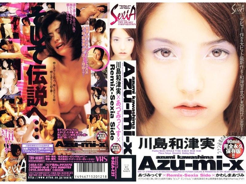 Azu-mix XあづみっくすX