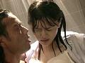 白衣の堕天使 倉持茜 10